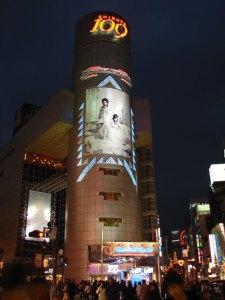 Edificio Shibuya 109
