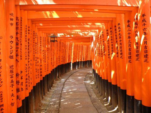Santuario Fushimi Inari Taisha al sur de Kioto