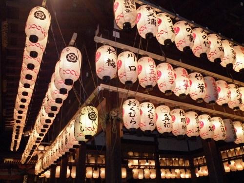 Farolillos del Yasaka Jinja de Gion