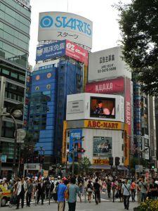 Edificios de Shinjuku