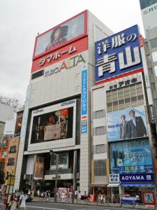 Studio Alta en Shinjuku