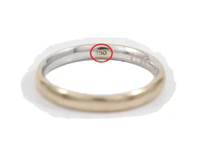Ring number 750  Modeschmuck