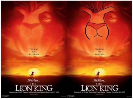the lion king woman in panties on cover