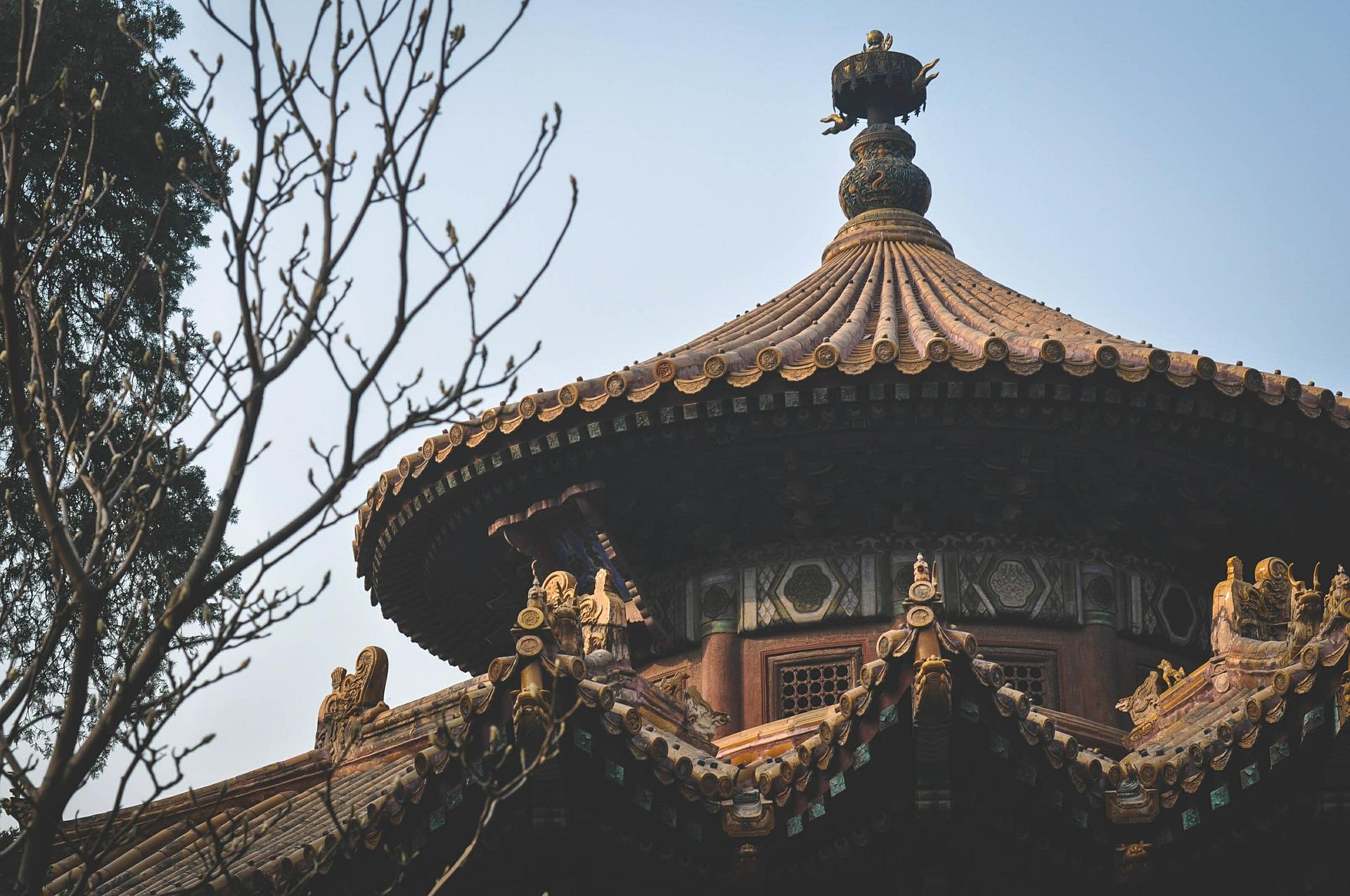 Chino: ¿por qué Beijing?