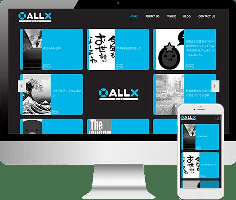 ALLX株式会社