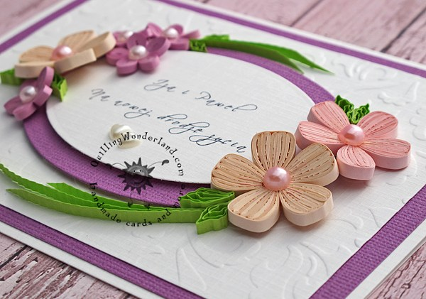 Boxed Handmade Wedding Card