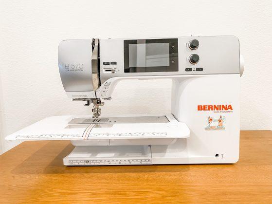 My Bernina QE570 and Why I got rid of it