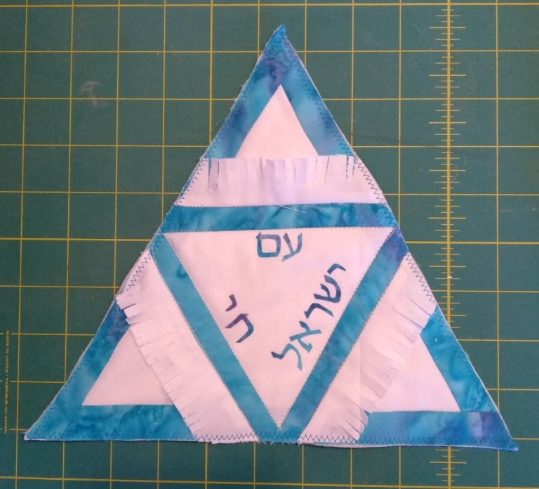 Holocaust Memorial Quilt Block