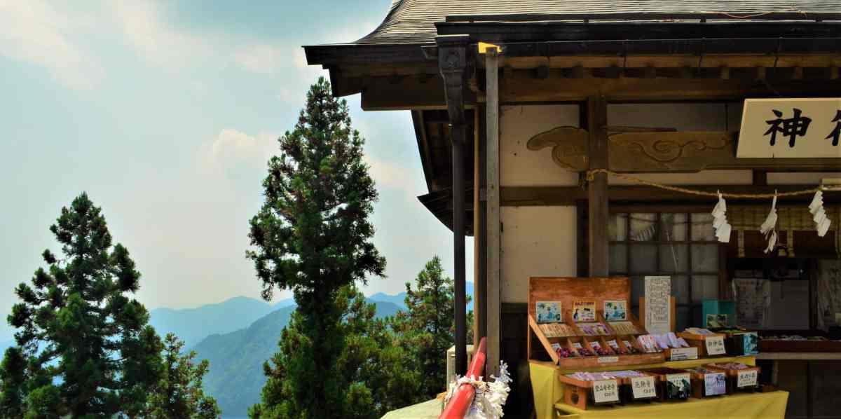 Hiking Mt. MItake -  Where Nature and Religion Meet