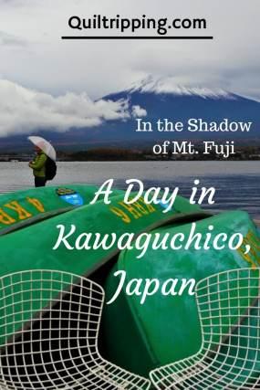 Kawaguchico