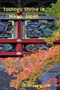 The Toshogu Shrine in NIkko,Japan is one of the most beautiful shrines #toshogu #nikko #japan