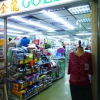 Buying Craft Supplies in Singapore