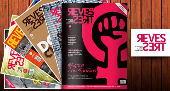 Janeiro Literário | Entrevista Com Samária Andrade (Revista Revestrés)
