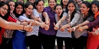 Calicut University Trial Allotment Results 2017