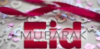 EID Mubarak Images 2017