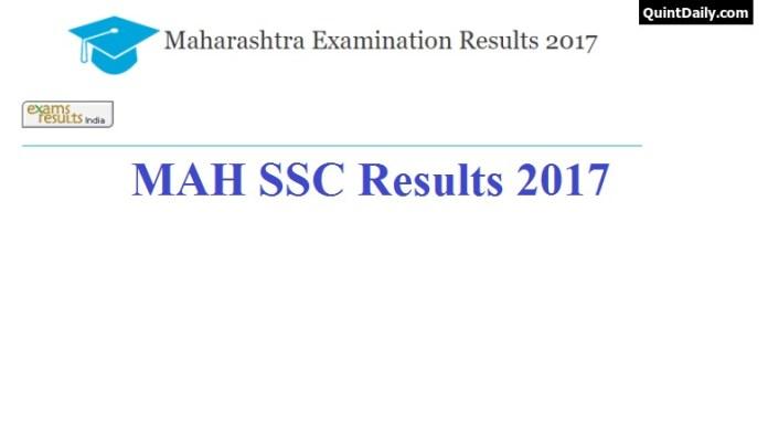 MAH SSC Result 2017