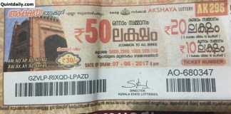 Akshaya AK296 Kerala Lottery Result 7 june 2017