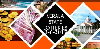 kerala lottery result 3 June 2017
