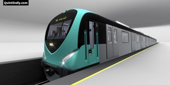Kochi Metro Rail One Mobile Application For Smart Card