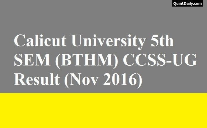 Calicut University 5th SEM (BTHM) CCSS-UG Result (Nov 2016)