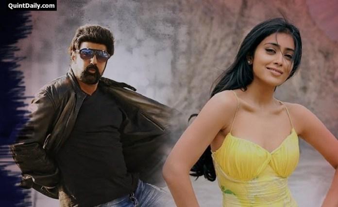 Paisa Vasool Telugu Movie Review and Rating