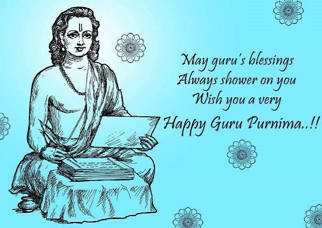 Guru Purnima 2017 Images and Wishes