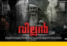 Villain Malayalam Movie Review-Rating & Box Office Report