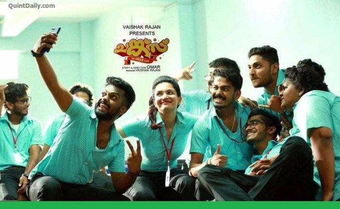 Chunkzz Malayalam Movie Review