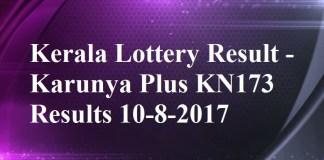 Kerala Lottery Result - Karunya Plus KN173 Results 10-8-2017