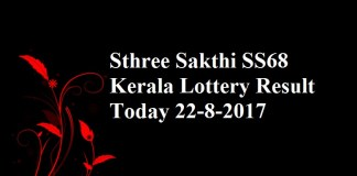 Sthree Sakthi SS68 Kerala Lottery Result Today 22-8-2017