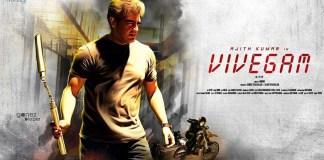 Vivegam Movie Review