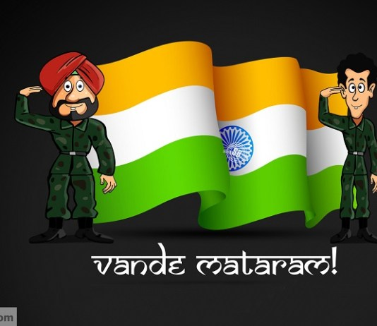 71st Independence Day 2017 Quotes,Wishes,Images,Whatsapp/FB Status
