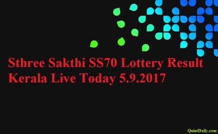 Sthree Sakthi SS70 Lottery Result