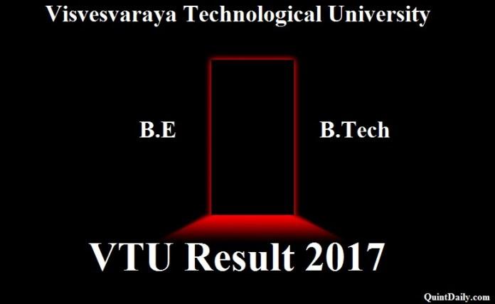VTU Result 2017