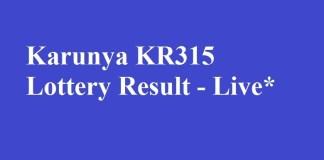 Karunya KR315 Lottery Result: Kerala Lottery Result Today 14.10.2017