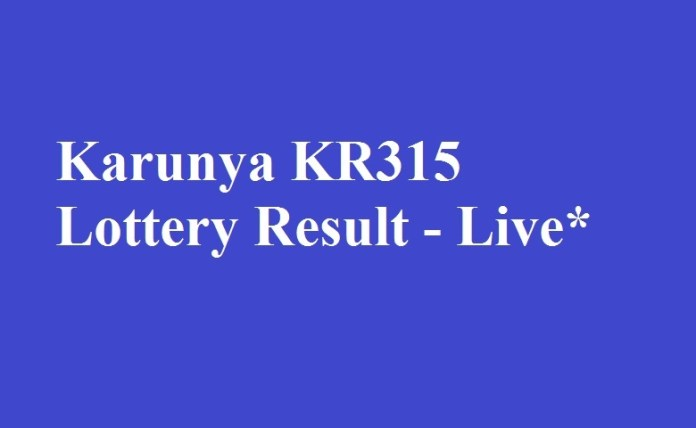 Karunya KR315 Lottery Result: Kerala Lottery Result Today 14.10.2017