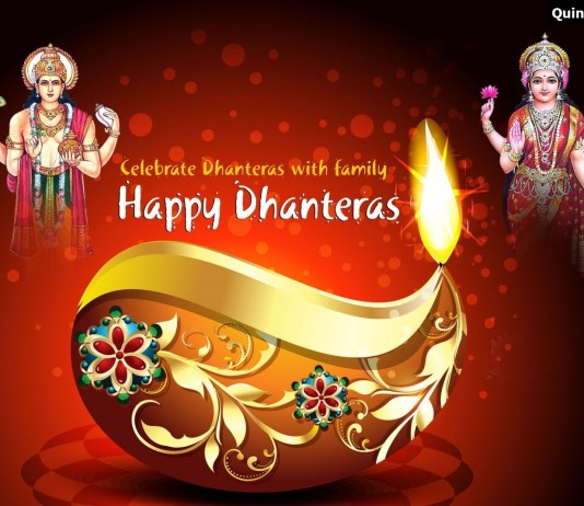 Happy Dhanteras Wishes 2017