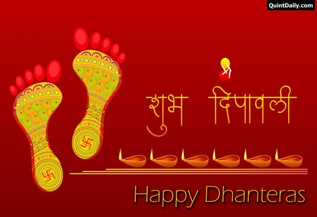 Happy Dhanteras Images 2017 ,Dhanteras Festival Images