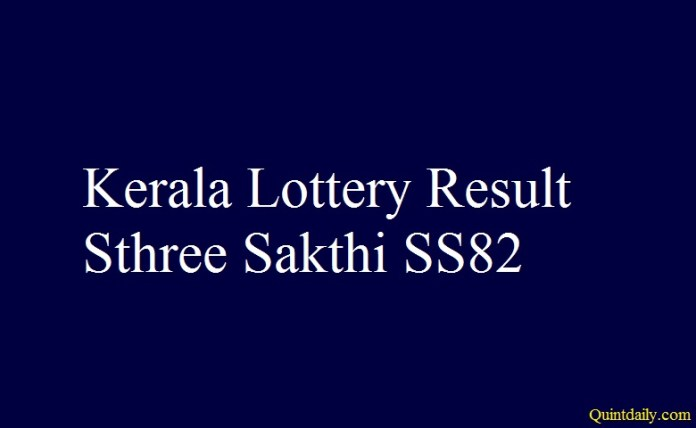 Kerala Lottery Result Today Sthree Sakthi SS82 - 28.11.2017