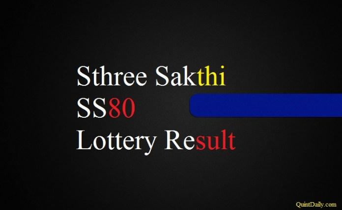 Sthree Sakthi SS80 Lottery Result 14.11.2017