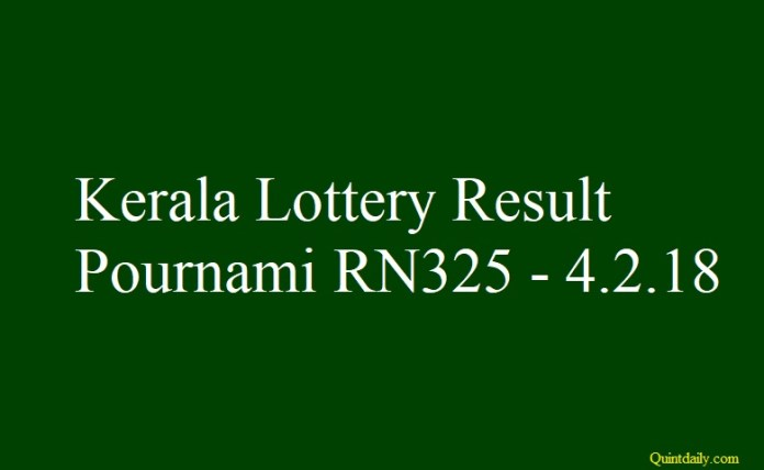 Pournami RN325 #KeralaLotteryResult #PournamiRN325 quintdaily.com