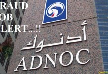 adnoc job scam #overseasjobscam #adnocjobscam quintdaily