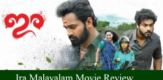 Ira Movie Review #iramoviereview #malayalamovie quintdaily.com