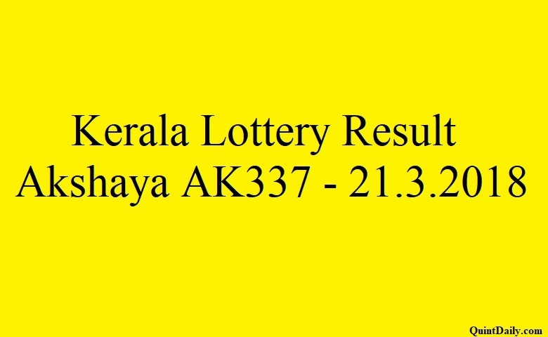 Kerala lottery results today - golstobene