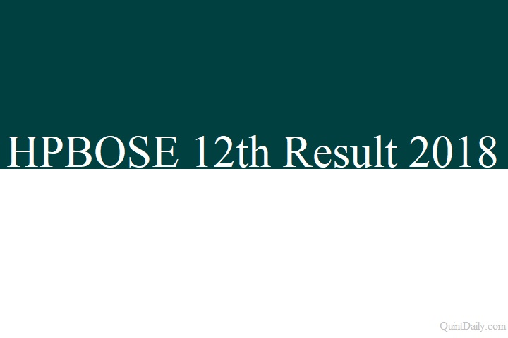 PSEB Class 12th Result 2018: Results released; here's the detail