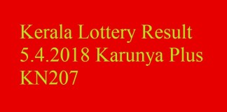 Karunya Plus KN207 #KarunyaplusKN207 #lotteryresult quintdaily.com