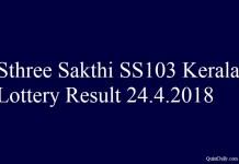 Sthree Sakthi SS103