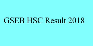 GSEB HSC Result 2018