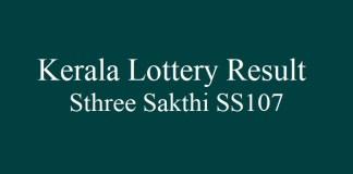 Kerala Lottery Result 22.5.2018 Sthree Sakthi SS107