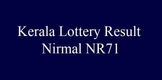 Kerala Lottery Result 31.5.2018 Nirmal NR71